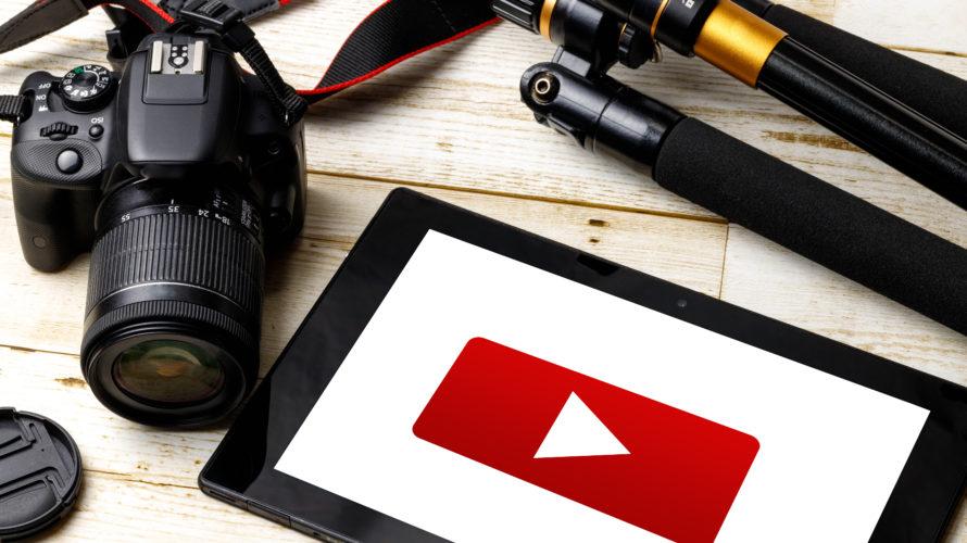 Youtubeアドセンスでおもちゃ動画を撮影するのはシナリオ化して撮影が最適