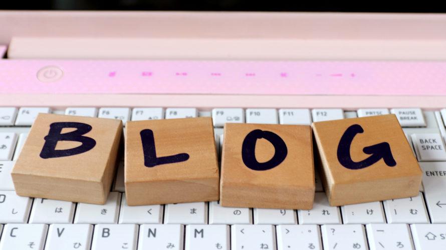 ブログアフィリエイトで記事を書くことがない!書けない!への対処法