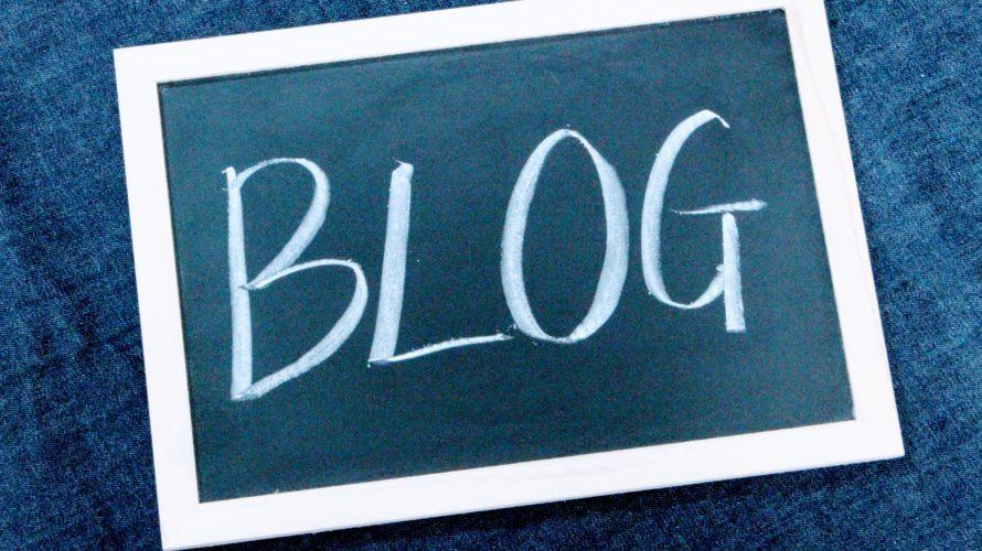 社会人が副業で稼ぐにはブログが適している5つの理由と3つのデメリットとは?