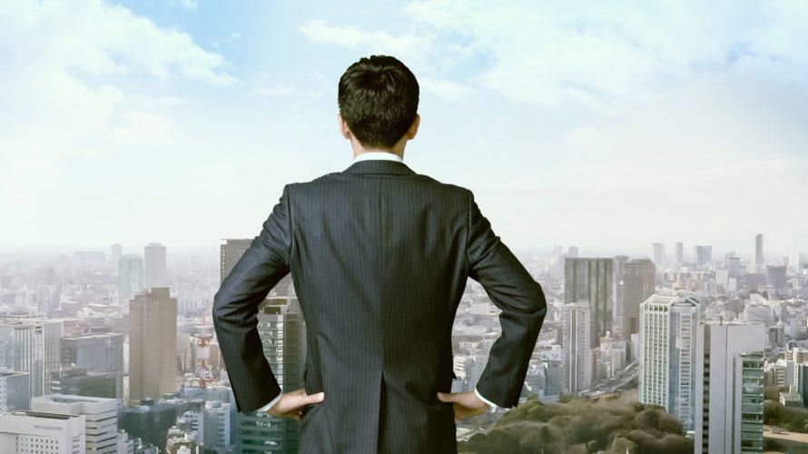 サラリーマンは本業を守りつつ副業でパラレルワーカーを目指すのが最強