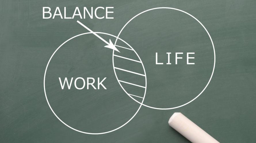 サラリーマンが副業を始めたら労働時間が長くなる【めざせ資産形成型ネット副業】