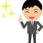 ネット副業(ネットビジネス)で収益化するまでの間の過ごし方と得られるスキル