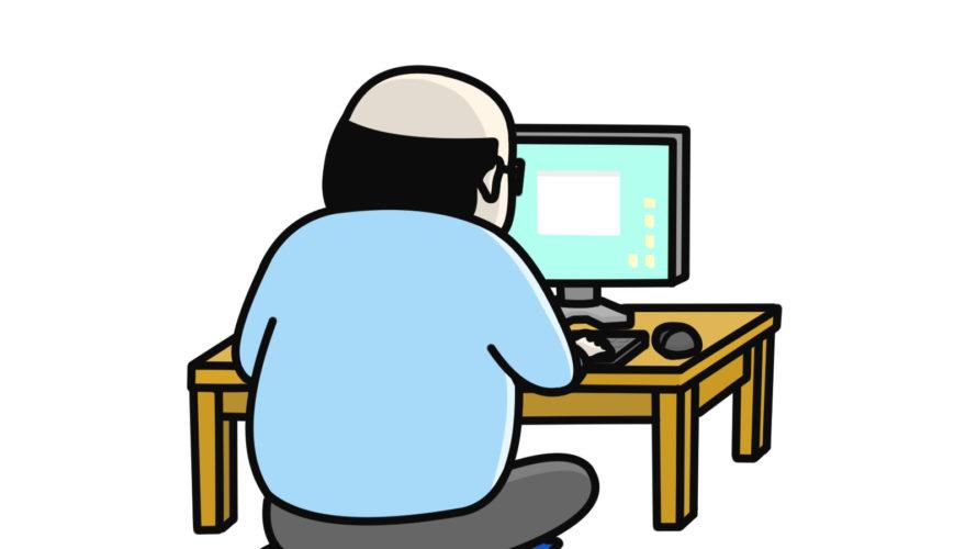 副業としてネットビジネス Youtubeで稼ぐ【特化チャンネル+ブログアフィリエイト】